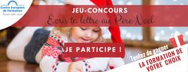 jeu_concours_noel