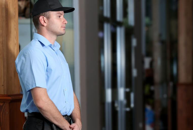 formations aux métiers de la sécurité